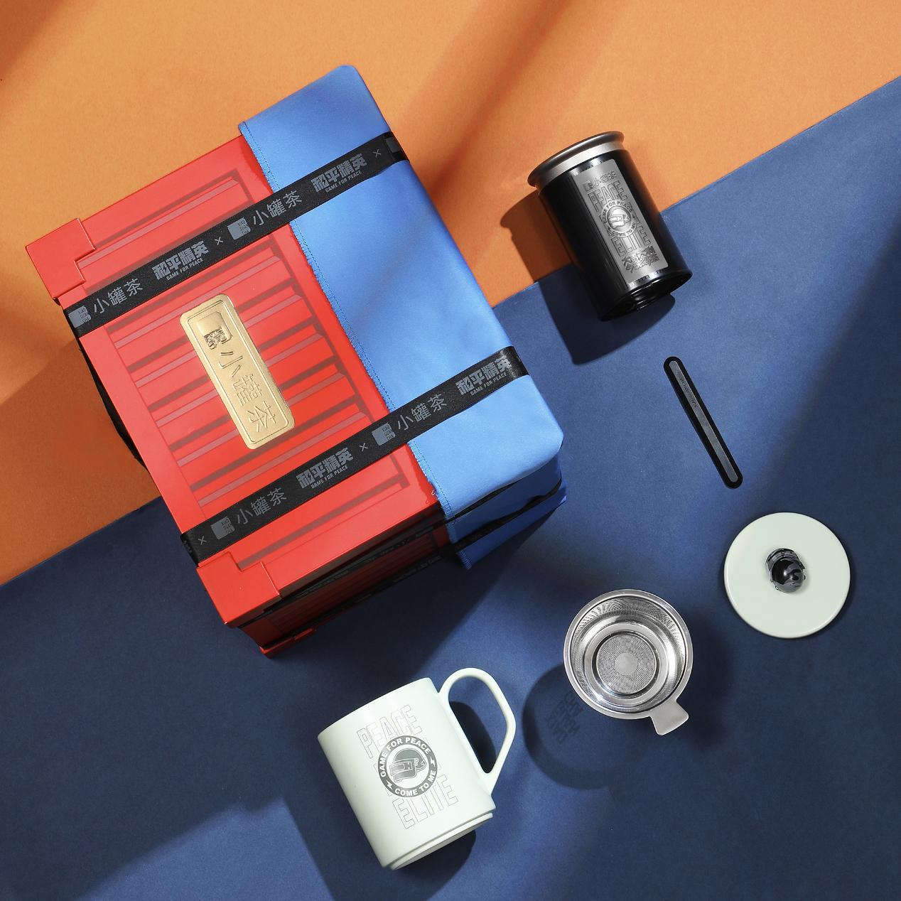 """进圈喝茶,大吉大利!《和平精英》× 小罐茶跨界联动推出""""提神物资"""""""