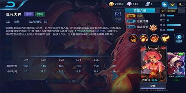 王者荣耀S10安琪拉高阶攻略,高爆发暗夜萝莉[多图]图片4