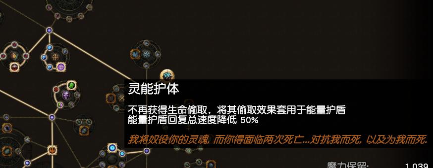 《流放之路》3.6欺诈者贫血CWC电磁炮BD