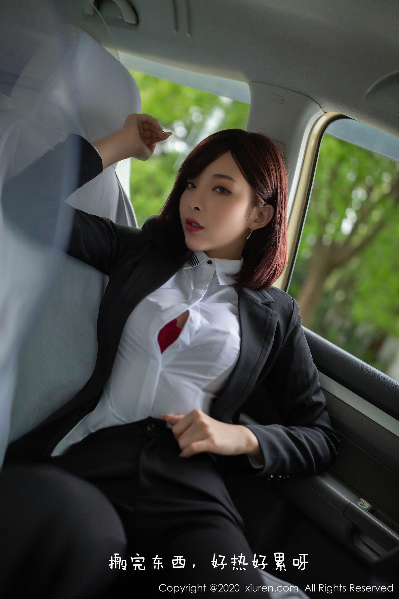 图片[25]-【剧情mietu】我和出租车女司机的邂逅故事-大鹏资源网