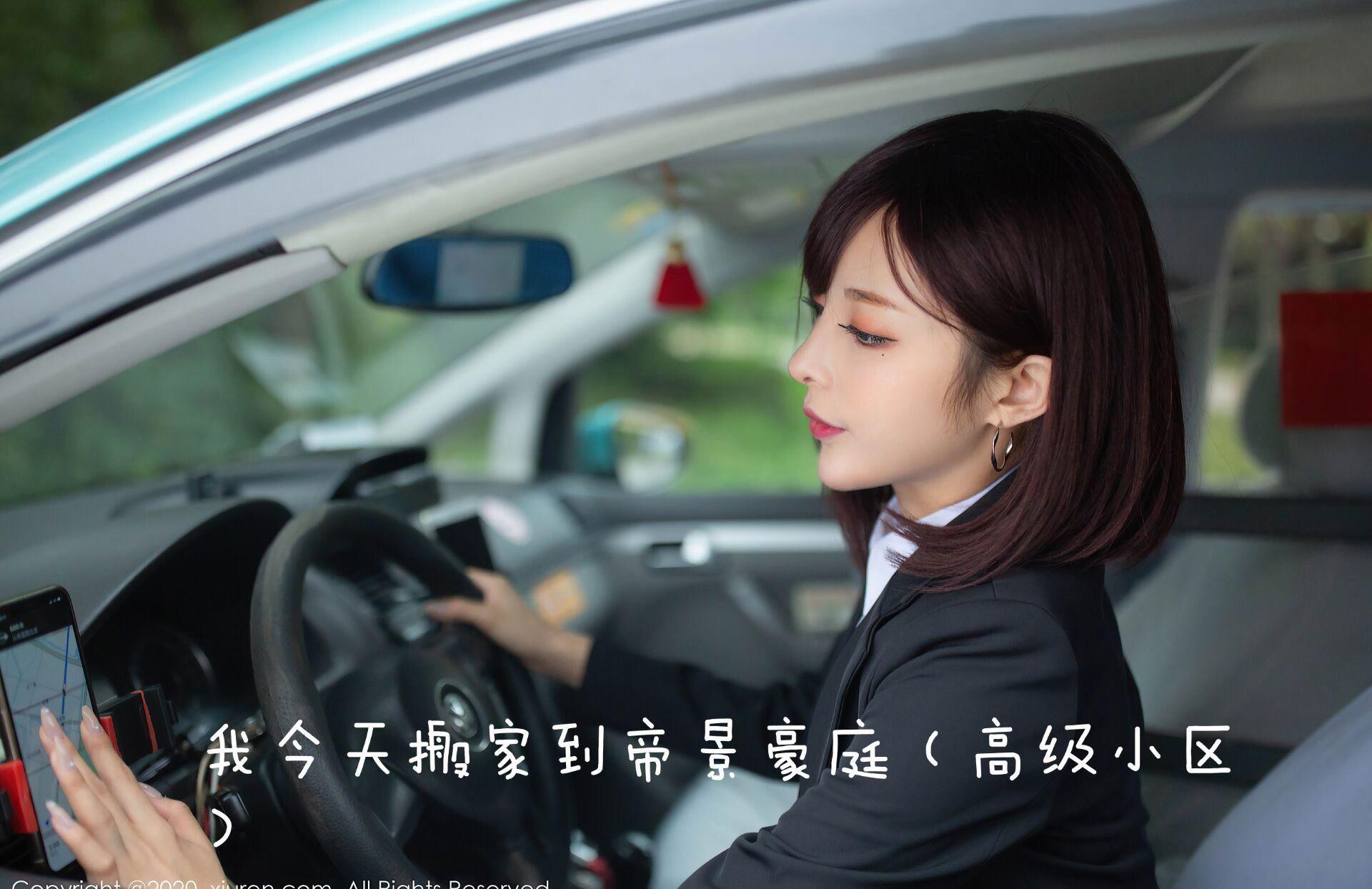 图片[5]-【剧情mietu】我和出租车女司机的邂逅故事-大鹏资源网