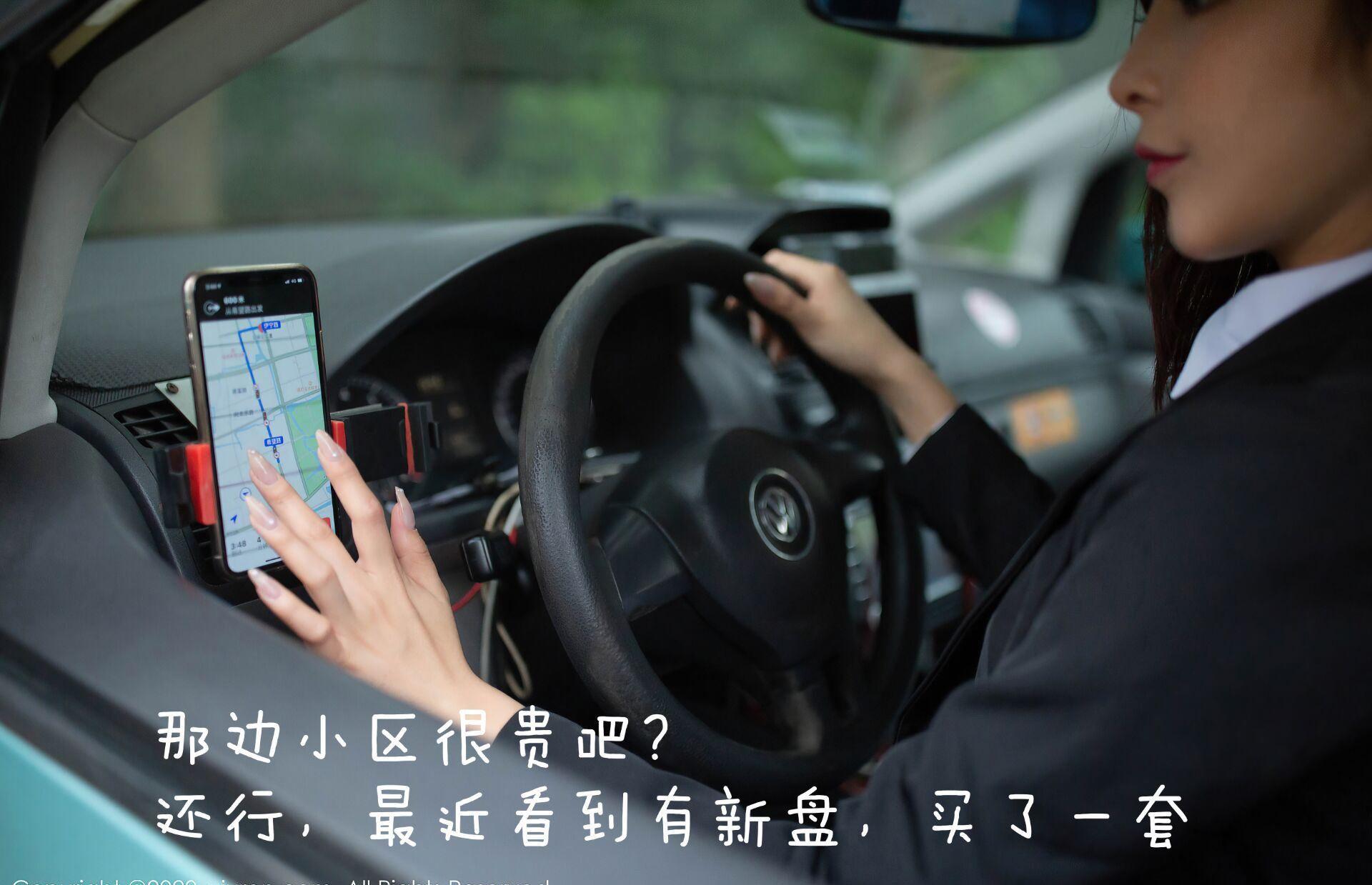 图片[6]-【剧情mietu】我和出租车女司机的邂逅故事-大鹏资源网