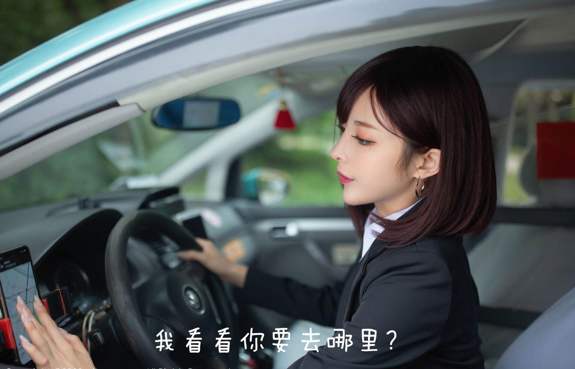 图片[4]-【剧情mietu】我和出租车女司机的邂逅故事-大鹏资源网