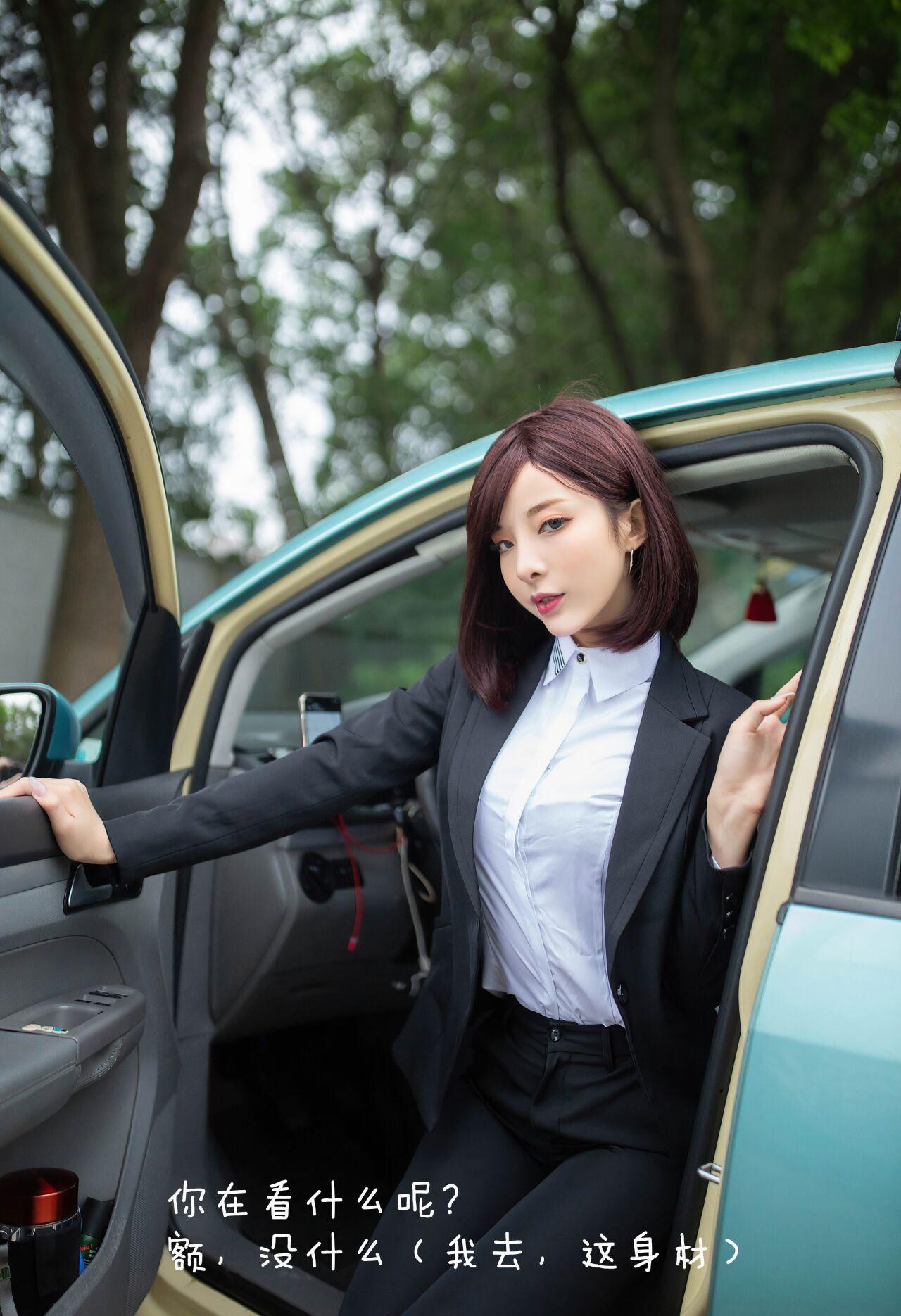 图片[8]-【剧情mietu】我和出租车女司机的邂逅故事-大鹏资源网