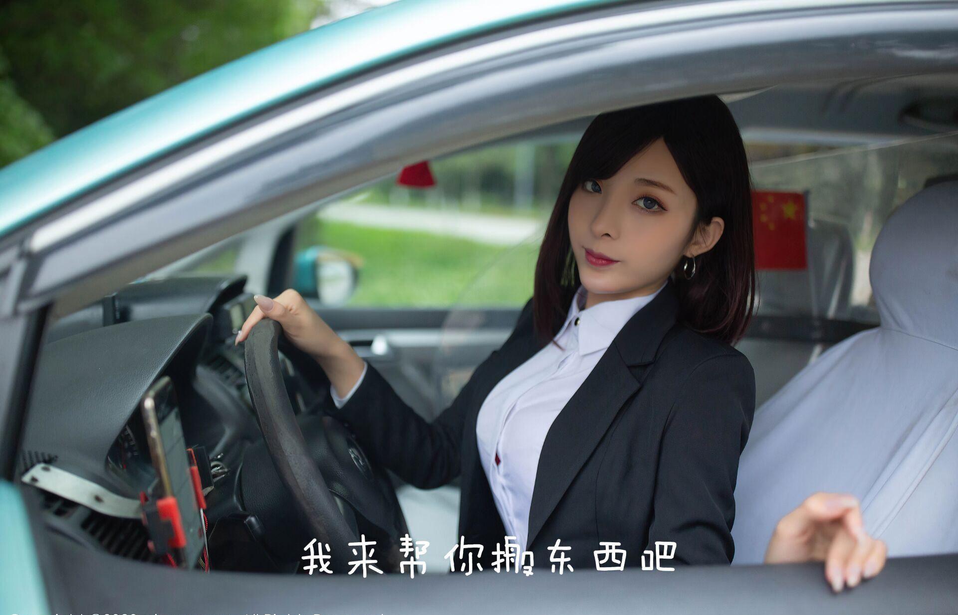 图片[7]-【剧情mietu】我和出租车女司机的邂逅故事-大鹏资源网