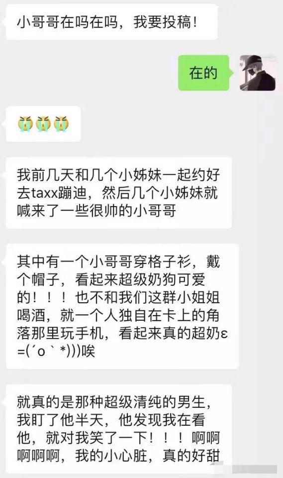 """贼6的瓜在taxx蹦迪被小哥哥带回家喝了假""""冰红茶""""??-大鹏资源网"""
