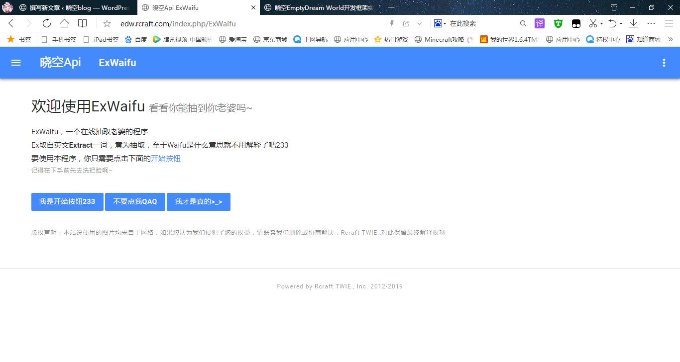 晓空EmptyDream World·空梦世界 x PHP快速开发框架插图2