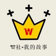 W社-100个故事