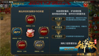 御龙在天手游坠星屿招财猫玩法攻略:助力联盟决胜五军之战图片1