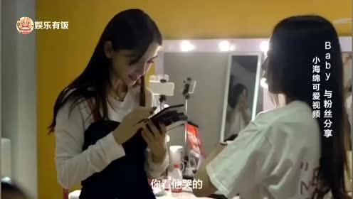 皇瑟录像一级_baby综艺录制花絮曝光,小海绵叫妈妈angelababy