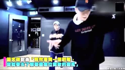 亚洲视频天天综合_罗志祥3分钟跳六种舞 网友大赞:亚洲舞王真实力呀