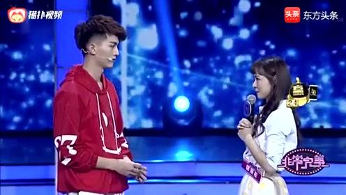 《非常完美》徐志滨用情话让女嘉宾害羞不已,没想到结局竟是这样