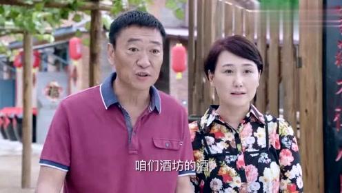 刘家媳妇邝玲的扮演者_刘家媳妇:三朵和大海初战告捷,不料邝玲打来电话兴师问罪