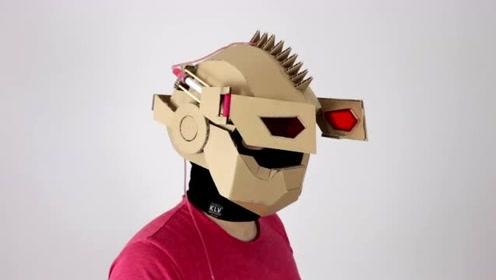 厲害了!用紙板制作液壓驅動的頭盔