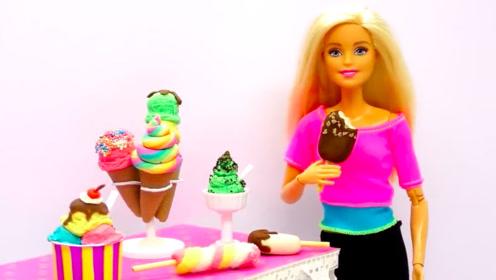 迷你零食diy:用粘土給芭比娃娃做各種雪糕和冰淇淋,非常逼真哦!