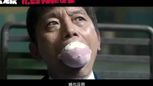 林俊杰新歌《wonderland》完整mv視頻圖片