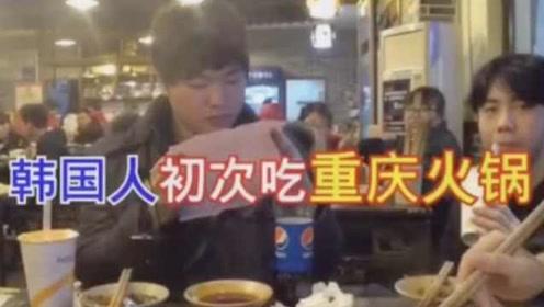 빵터지는 한국사람이 중국말하깈…