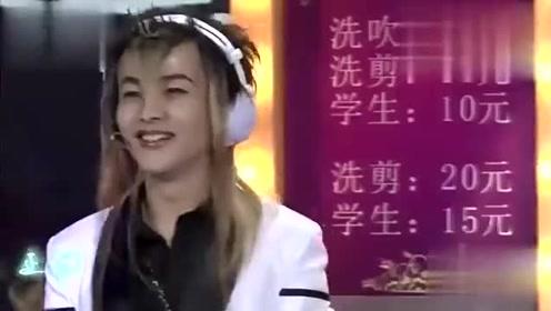翻唱越南洗剪吹組合《錯錯錯》圖片