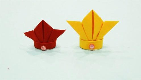 儿童手工制作 帽子折纸 唐僧帽子手工制作