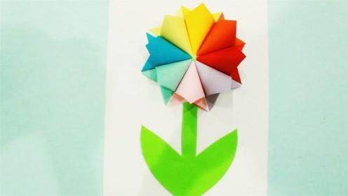 兒童手工制作大全 教師節禮物 立體花朵折紙制作
