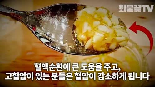 꿀마늘의 효능, 만드는 방법!