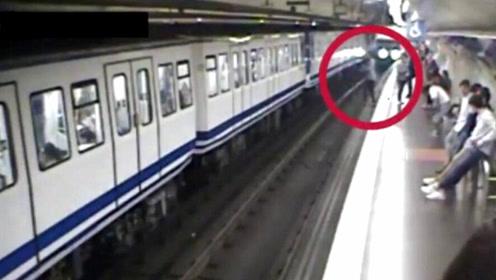 핸드폰 놀다가 지하철 선로에 …