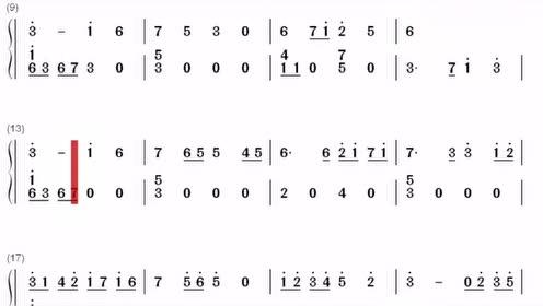 無羈《陳情令》片尾曲,拇指琴簡譜,進來學學吧,很簡單哦圖片