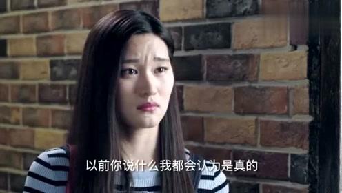 刘家媳妇邝玲的扮演者_刘家媳妇:大海知道邝玲欺骗了自己,大海生气了!