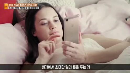 밤에 잘때는 휴대폰 충전하지마…