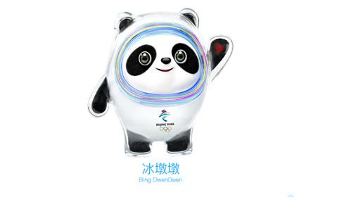 2022년 북경 동계올림픽 吉…