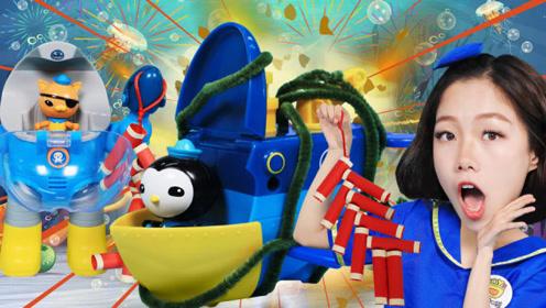 玩具视频创意大赛 第二期 海底小纵队之迷你舰艇收集
