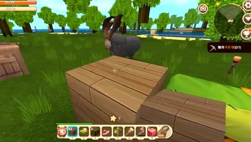 迷你世界01:為建房子,用果木板打下地基