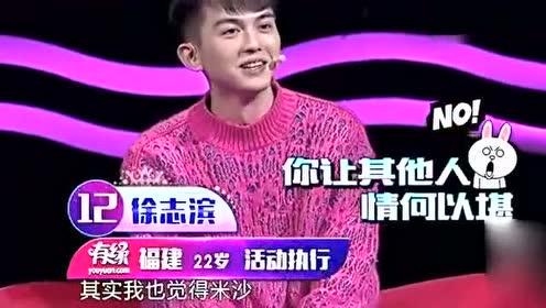 《非常完美》徐志滨说吴宇轩蠢萌蠢萌的!这么说真的好吗!