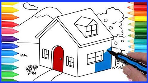 彩虹小房子簡筆畫彩繪顏色學習 親子手工游戲兒童美術視頻教學