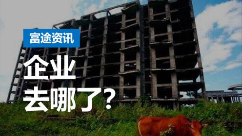 66yeye去哪了_深圳写字楼空置率创新高,前海地区更是高达66%