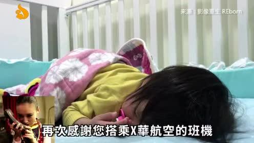 늦잠자는 딸 깨우는 방법ㅋㅋㅋ…