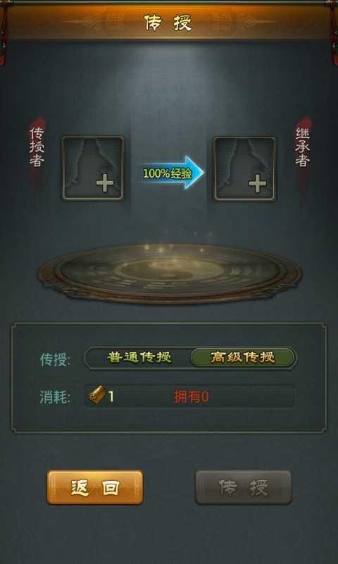 QQ图片20131124144941.jpg