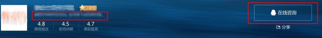 新版机构主页配置说明手册