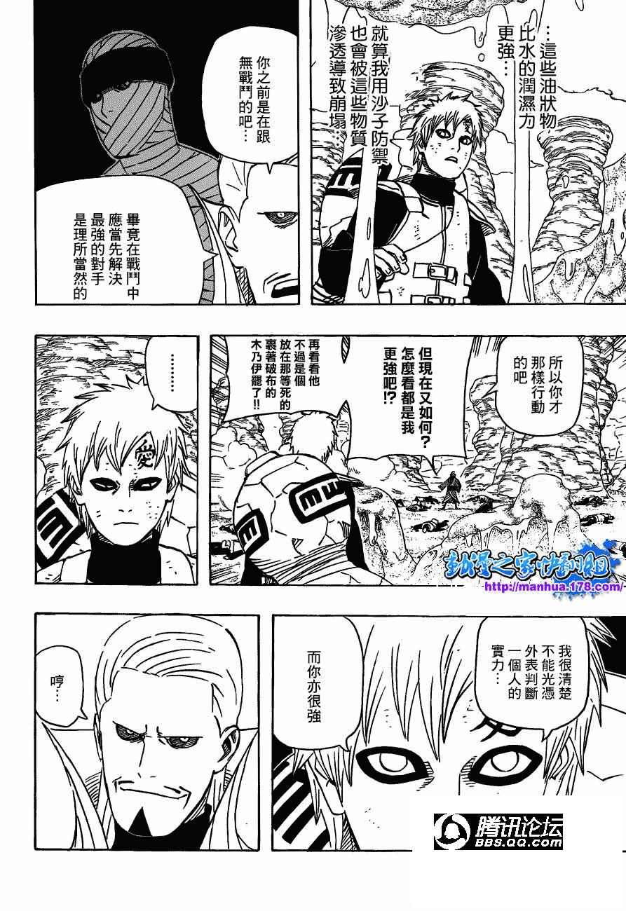五代风影火影ol_火影忍者斑vs初代_装修图库