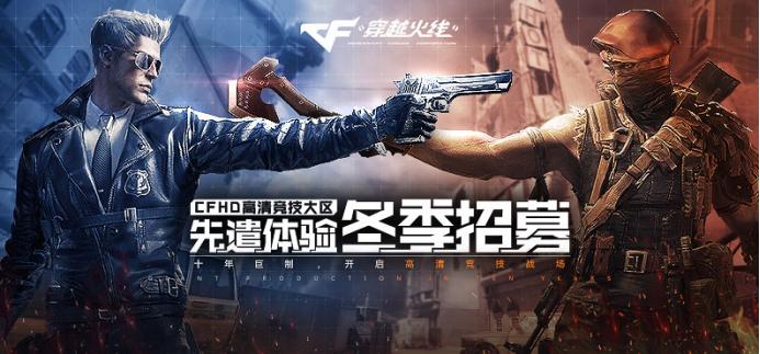 qq游戏cf_CFHD官网论坛-官方网站-腾讯游戏